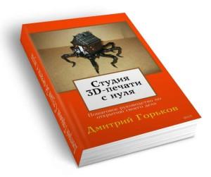 book2-1